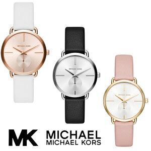 マイケルコース 時計 マイケルコース 腕時計 レディース MK2660 MK2658 MK2659 インポート MK2664 同シリーズ 海外取寄せ 送料無料 2017最新作