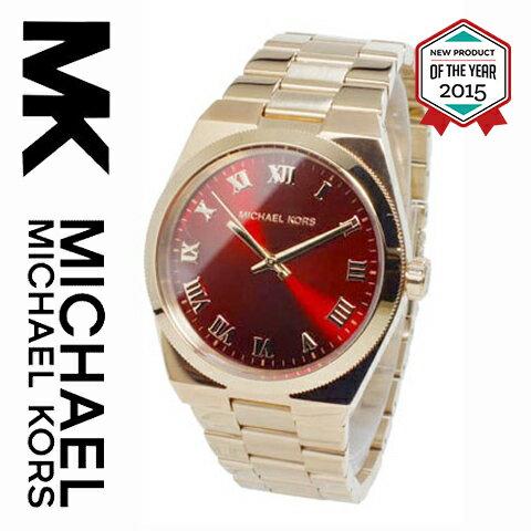 【海外取寄せ】【2015最新作】【レディース】マイケルコース Michael Kors 腕時計 時計 MK6090【セレブ】【インポート】【ブランド】MK2355 MK2356 MK2357 MK2358 MK5991 MK5937 MK5893 MK5895 MK5894 MK6113 MK6089 同シリーズ