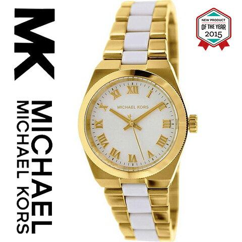 【海外取寄せ】【2015最新作】【レディース】マイケルコース Michael Kors 腕時計 時計 MK6122【セレブ】【インポート】【ブランド】MK5894 MK2355 MK2356 MK2357 MK2358 MK5991 MK5937 MK5893 MK5895 MK6090 MK6113 MK6089 同シリーズ