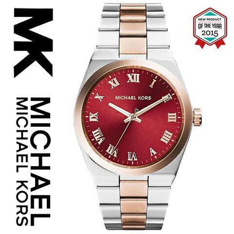 マイケルコース Michael Kors 腕時計 時計 MK6114【セレブ】【インポート】【ブランド】MK6150 MK5894 MK6122 MK2355 MK2356 MK2357 MK2358 MK5991 MK5937 MK5893 MK5895 MK6090 MK6113 MK6089 同シリーズ