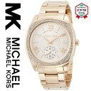 【海外取寄せ】【2015最新作】マイケルコース Michael Kors 腕時計 時計 MK6134【セレブ】【インポート】【ブランド】MK6135 MK238...