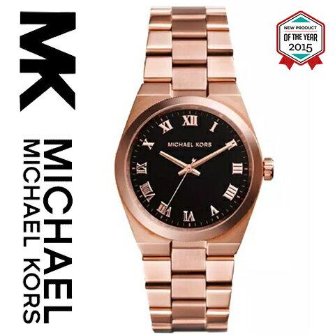 【海外取寄せ】【2015最新モデル】【レディース】マイケルコース Michael Kors 腕時計 MK5937【セレブ】【インポート】【ブランド】MK5894 MK2355 MK2356 MK2357 MK2358 MK5991 MK6100 MK5893 MK5895 MK6090 MK6113 MK6089 同シリーズ