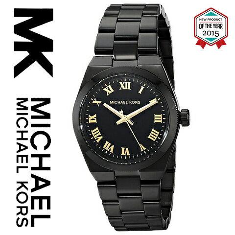 【海外取寄せ】【2015最新モデル】【レディース】マイケルコース Michael Kors 腕時計 時計 MK6100【セレブ】【インポート】MK5894 MK2355 MK2356 MK2357 MK2358 MK5991 MK5937 MK5893 MK5895 MK6090 MK6113 MK6089 同シリーズ