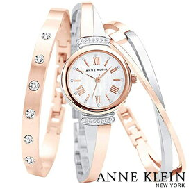 【キャッシュレス5%還元中】米国正規販売代理店品 アンクライン 時計 アンクライン 腕時計 レディース Anne Klein 2245RTST インポート ブレスレットセット 海外取寄せ 送料無料