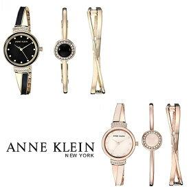 アンクライン 時計 アンクライン 腕時計 レディース Anne Klein AK 3292BKST 3292LPST インポート スワロフスキー ブレスレットセット 海外取寄せ 送料無料