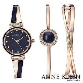 アンクライン 時計 アンクライン 腕時計 レディース Anne Klein AK 3292NVST インポート スワロフスキー ブレスレットセット 海外取寄せ 送料無料