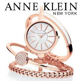 米国正規販売代理店品 アンクライン 時計 アンクライン 腕時計 レディース Anne Klein 1470RGST インポート ブレスレットセット ピンクゴールド 海外取寄せ 送料無料