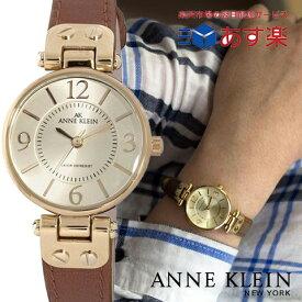 ラスト1点限り アンクライン 時計 アンクライン 腕時計 レディース Anne Klein 10/9442CHHY 9442CHHY インポート ブラウン レザー 米国セレブ御用達ブランド あす楽 送料無料