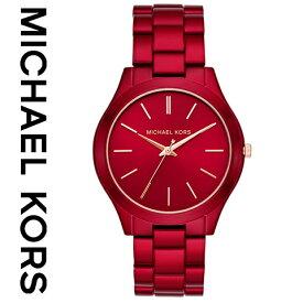 f7fbc2dd6626 2018最新作 米国直営店買付品 マイケルコース 時計 mIchael kors watch mIchael