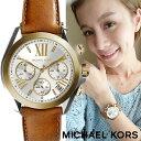 【キャッシュレス決済5%還元中】米国マイケルコース直営店品 マイケルコース 時計 michaelkors 腕時計 マイケル コー…