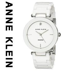 【米国アンクライン正規品】アンクライン 時計 Anne Klein watch アンクライン 腕時計 レディース 1019WTWT Anne Klein インポート 誕生日 ギフト プレゼント 彼女 ホワイト セラミック 海外取寄せ 送料無料