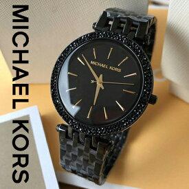 ラスト1点限り あす楽 送料無料 マイケルコース 時計 mIchael kors watch mIchael kors 時計 マイケルコース 腕時計 レディース MK3337 インポート 誕生日 ギフト プレゼント 彼女 ブラック