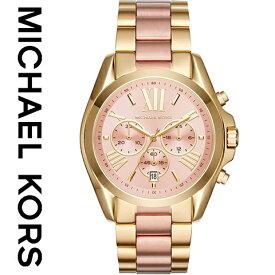 マイケルコース 時計 mIchael kors watch mIchael kors 時計 マイケルコース 腕時計 レディース MK6359 インポート 誕生日 ギフト プレゼント 彼女 ゴールド ピンク 海外取寄せ 送料無料