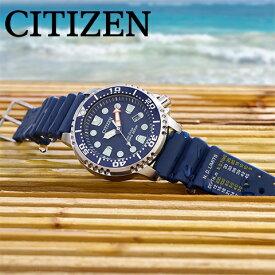 シチズン エコドライブ シチズン 腕時計 ウォッチ メンズ プロマスター 逆輸入 海外モデル ソーラー時計 CITIZEN ECO DRIVE BN0151-09L 海外取寄せ 送料無料