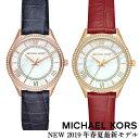 マイケルコース 時計 マイケルコース 腕時計 レディース MK2757 MK2756 Michael Kors インポート Lauryn Crystal 誕生日 ギフト プレゼント 彼女 2019年最新作 海外取寄せ 送料無料