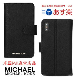 74aaee903e5c マイケルコース iPHONEケース マイケルコース スマホケース 手帳型 MICHAEL KORS Phone Case for iPhone X