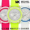 2019春夏最新作 日本未発売 マイケルコース 時計 レディース michaelkors 腕時計 マイケル コース 腕時計 michael kor…