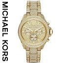 マイケルコース 時計 マイケルコース 腕時計 レディース MK6452 MK6355 Michael Kors インポート MK6159 MK6095 MK596…