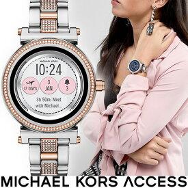 増税前ラスト価格 10/1より価格変更予定 海外取寄せ 送料無料 マイケルコース スマートウォッチ レディース マイケルコース 腕時計 マイケルコース 時計 MKT5040 インポート iphone Android 対応 ピンクゴールド シルバー