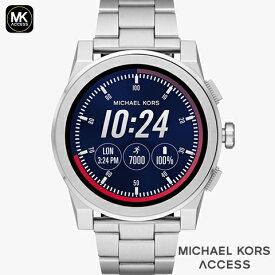 増税前ラスト価格 10/1より価格変更予定 マイケルコース スマートウォッチ メンズ マイケルコース 腕時計 マイケルコース 時計 グレイソン MKT5026 MKT5025 MKT5029 MKT5038 MKT5028 MKT5037 インポート 誕生日 iphone Android 対応 シルバー 海外取寄せ 送料無料