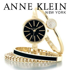 【米国正規品】 アンクライン 時計 アンクライン 腕時計 レディース Anne Klein 1470GBST インポート ブレスレットセット 誕生日 ギフト プレゼント 彼女 ゴールド ブラック 海外取寄せ 送料無料