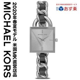 【5日間限定 ゲリラセール】日本未発売 2020年春夏モデル マイケルコース 時計 michaelkors 腕時計 マイケル コース 腕時計 michael kors 時計 マイケルコース時計 レディース MK4444 MK4445 シルバー ブラック あす楽 送料無料