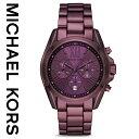 米国マイケルコースメーカー直営品 2020春夏モデル マイケルコース 時計 レディース michaelkors 腕時計 マイケル コ…