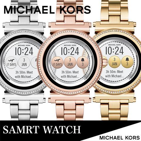マイケルコース スマートウォッチ レディース マイケルコース 腕時計 マイケルコース 時計 MKT5022 MKT5021 MKT5020 MKT5042 MKT5030 インポート 誕生日 ギフト プレゼント 彼女 防水 iphone Android 対応 ゴールド ピンクゴールド シルバー ブルー ブラウン
