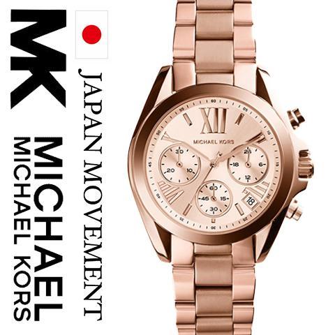 マイケルコース 時計 マイケルコース 腕時計 レディース MK5799 Michael Kors インポート 誕生日 ギフト プレゼント 彼女 ピンクゴールド あす楽 送料無料