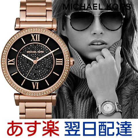ラスト1点限り あす楽 アメリカ直営店買付品 マイケルコース 時計 mIchael kors watch mIchael kors 時計 マイケルコース 腕時計 レディース MK3356 インポート 誕生日 ギフト プレゼント 彼女 ブラウン シルバー レザーベルト 送料無料