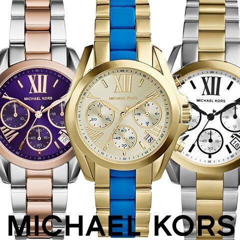 マイケルコース 時計 マイケルコース 腕時計 レディース MK6074 MK5908 MK5912 MK6198 インポート 誕生日 ギフト プレゼント 彼女 パープル ゴールド シルバー ターコイズ あす楽 送料無料