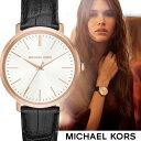 ラスト1点限り あす楽 送料無料【キャッシュレス決済5%還元】マイケルコース 時計 レディース マイケルコース 腕時計 …