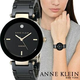 アンクライン 時計 アンクライン 腕時計 レディース Anne Klein 1018BKBK インポート セラミック 海外取寄せ 送料無料