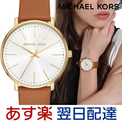 2018最新作 マイケルコース 時計 MIchael kors watch MIchael kors 時計 マイケルコース 腕時計 レディース MK2740 誕生日 ギフト プレゼント 彼女 ブラウン ホワイト あす楽 送料無料