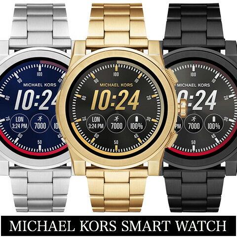 マイケルコース スマートウォッチ メンズ マイケルコース 腕時計 マイケルコース 時計 MKT5026 MKT5025 MKT5029 MKT5038 MKT5028 インポート 誕生日 ギフト プレゼント 彼氏 防水 iphone Android 対応 ゴールド シルバー ブラック ネイビー カーキ