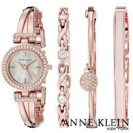アンクライン 時計 アンクライン 腕時計 レディース Anne Klein 2238RGST インポート ブレスレットセット 海外取寄せ 送料無料
