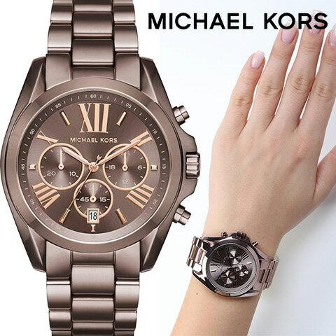 マイケルコース 時計 マイケルコース 腕時計 レディース MK6247 インポート MK6359 MK6358 MK5606 MK5951 MK5743 MK6099 MK5722 MK5696 MK5605 MK5503 MK5550 MK5502 MK5952 MK6320 MK6321 MK6319 同シリーズ