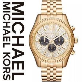 [即日配送] マイケルコース 時計 マイケルコース 腕時計 メンズ レディース MK8494 Michael Kors インポート MK8412 MK8286 MK8344 MK8281 MK8320 MK8280 同シリーズ あす楽 送料無料
