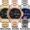 日本語対応 マイケルコース スマートウォッチ レディース マイケルコース 腕時計 時計 MKT5001 MKT5004 MKT5012 イン…