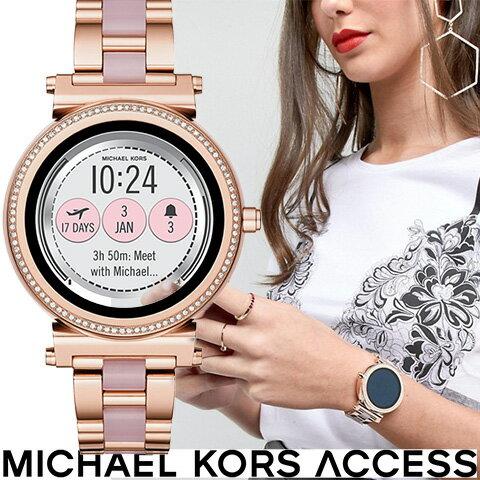 マイケルコース スマートウォッチ レディース マイケルコース 腕時計 マイケルコース 時計 MKT5041 インポート 誕生日 ギフト プレゼント 彼女 防水 iphone Android 対応 ピンクゴールド SOFIE ソフィー 2018最新作 海外取寄せ 送料無料