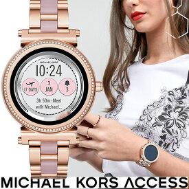マイケルコース スマートウォッチ レディース マイケルコース 腕時計 マイケルコース 時計 MKT5041 インポート 誕生日 ギフト プレゼント 彼女 iphone Android 対応 ピンクゴールド SOFIE ソフィー 海外取寄せ 送料無料