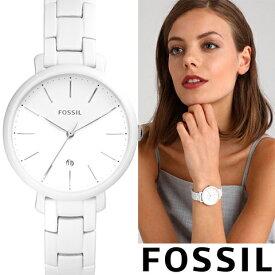 フォッシル 時計 レディース フォッシル 腕時計 Fossil watch Fossil 時計 ES4397インポート 誕生日 ギフト プレゼント 彼女 パール ホワイト 白 海外取寄せ 送料無料
