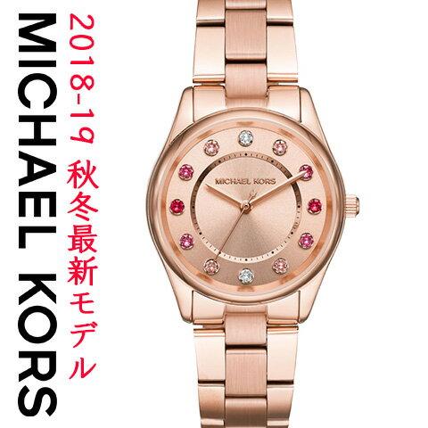ラスト1点限り 2018最新作 米国直営店買付品 マイケルコース 時計 mIchael kors watch mIchael kors 時計 マイケルコース 腕時計 レディース MK6604 ピンク 誕生日 ギフト プレゼント 彼女 あす楽 送料無料