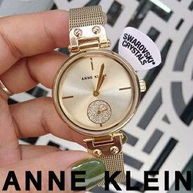 アンクライン 時計 Anne Klein 腕時計 アンクライン 腕時計 Anne Klein 時計 アンクライン 時計 レディース 3000CHGB 人気 ブランド 女性 彼女 妻 嫁 プレゼント かわいい おしゃれ ゴールド スワロスキー Swarovski-1 海外取寄せ 送料無料