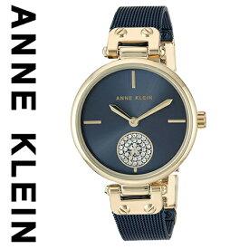 アンクライン 時計 Anne Klein 腕時計 アンクライン 腕時計 Anne Klein 時計 アンクライン 時計 レディース 3001GPBL 人気 ブランド 女性 彼女 妻 嫁 プレゼント かわいい おしゃれ スワロスキー Swarovski-1 海外取寄せ 送料無料