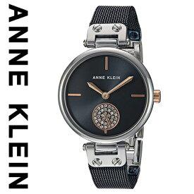 アンクライン 時計 Anne Klein 腕時計 アンクライン 腕時計 Anne Klein 時計 アンクライン 時計 レディース 3001BLRT 人気 ブランド 女性 彼女 妻 嫁 プレゼント かわいい おしゃれ スワロスキー Swarovski-1 ブラック 海外取寄せ 送料無料