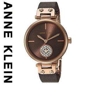 アンクライン 時計 Anne Klein 腕時計 アンクライン 腕時計 Anne Klein 時計 アンクライン 時計 レディース 3001RGBN 人気 ブランド 女性 彼女 妻 嫁 プレゼント かわいい おしゃれ スワロスキー Swarovski-1 ブラック 海外取寄せ 送料無料
