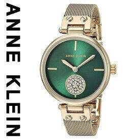 アンクライン 時計 Anne Klein 腕時計 アンクライン 腕時計 Anne Klein 時計 アンクライン 時計 レディース 3000GNGB 人気 ブランド 女性 彼女 妻 嫁 プレゼント かわいい おしゃれ スワロスキー Swarovski-1 ブラック 海外取寄せ 送料無料