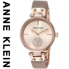 アンクライン 時計 Anne Klein 腕時計 アンクライン 腕時計 Anne Klein 時計 アンクライン 時計 レディース 3000RGRG 人気 ブランド 女性 彼女 妻 嫁 プレゼント かわいい おしゃれ スワロスキー Swarovski-1 ブラック 海外取寄せ 送料無料