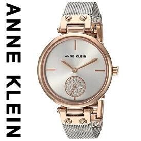 アンクライン 時計 Anne Klein 腕時計 アンクライン 腕時計 Anne Klein 時計 アンクライン 時計 レディース 3001SVRT 人気 ブランド 女性 彼女 妻 嫁 プレゼント かわいい おしゃれ スワロスキー Swarovski-1 ブラック 海外取寄せ 送料無料